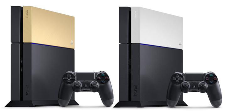 PS4 covers silver and gold